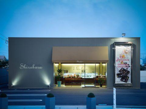 Shirobara 駅家店 [シロバラ]