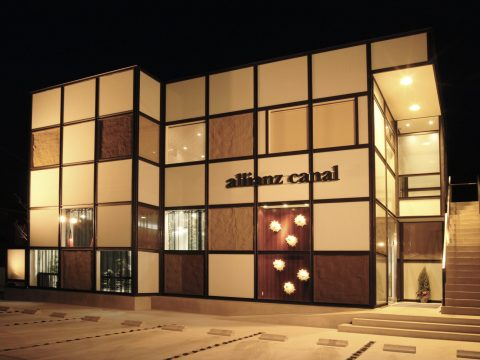 allianz canal [アリアンツ・キャナル]