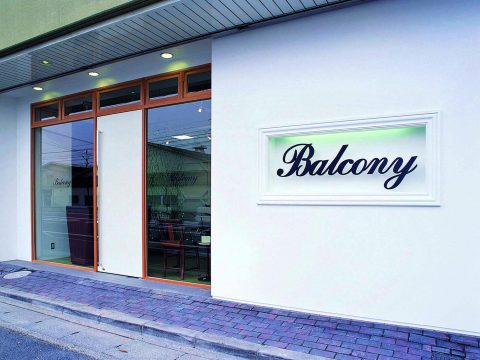 Balcony [バルコニー]